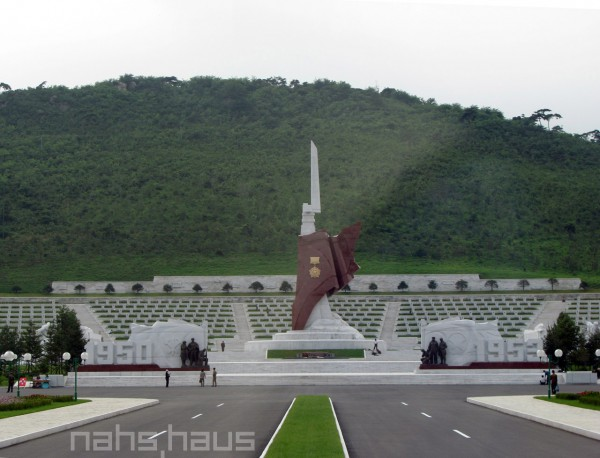 north-korea-IMG_7478