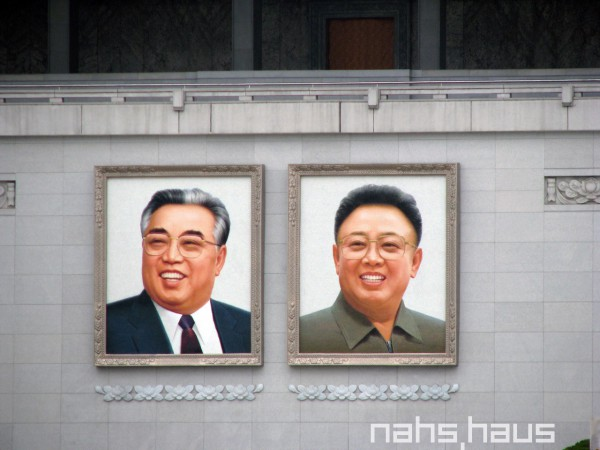 north-korea-IMG_7507