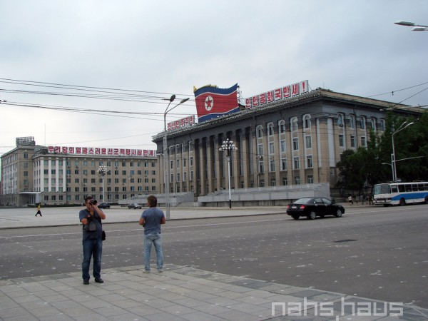 north-korea-IMG_7510