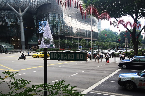 streets-orchard-road